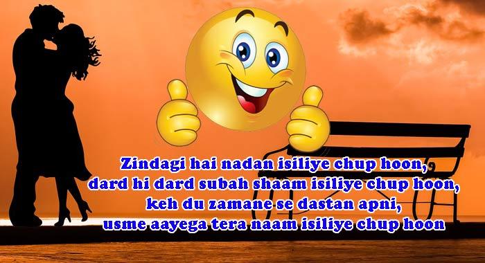 एक नदिया है मजबूरी की Love Shayari in Hindi