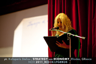 Δελτιο Τυπου Νίκος Λυγερός Στρατηγική και οικονομία Ρόδος 29-11-11 Θεωρία παιχνίων John Nash