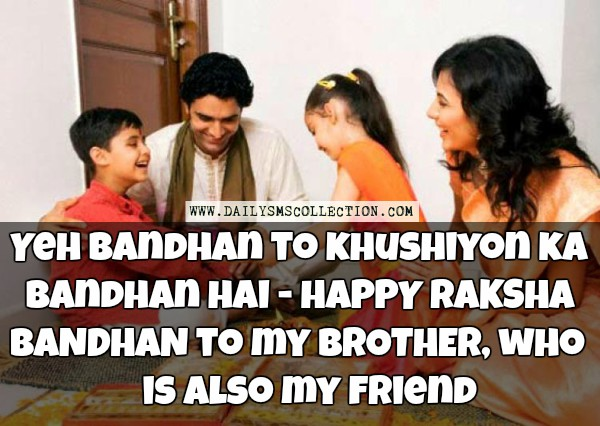 happy raksha bandhan images hd