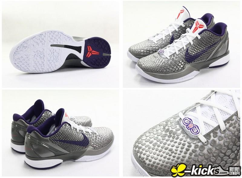 ... sale 2019 596c2 8b4a8 Jordan News and Nike  nike zoom kobe VI china  limited edition ... cf131dc85