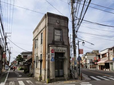 旧横浜興信銀行由比ガ浜出張所