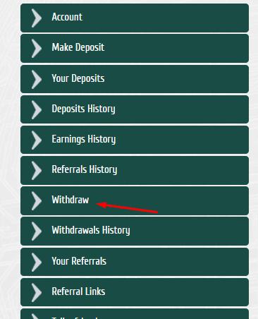 Регистрация в Wolf Invest 5
