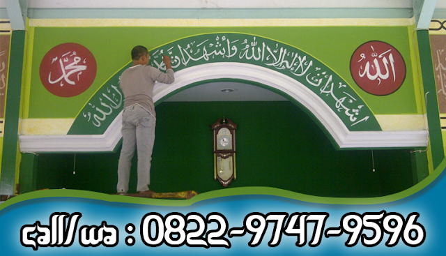 Galeri Lukisan Kaligrafi Indah Masjid