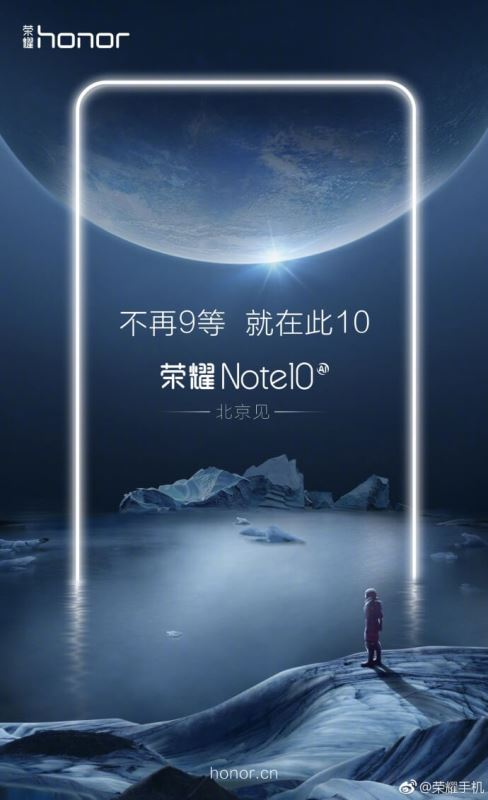 Honor Note 10 Teased; To Feature Kirin 970, GPU Turbo, and 6000mAh Battery?