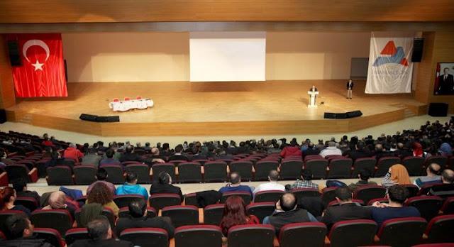 جامعة اغري ابراهيم شيشان  Ağrı İbrahim Çeçen Üniversitesi التركية