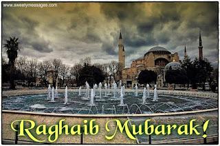 laylat al raghaib mubarak images