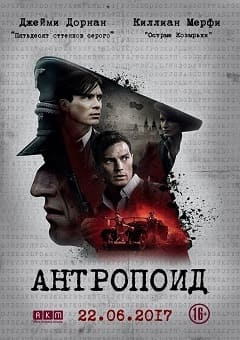 Anthropoid Torrent 720p / BDRip / Bluray / HD Download