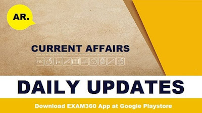 Current Affairs Updates - 9 December 2017