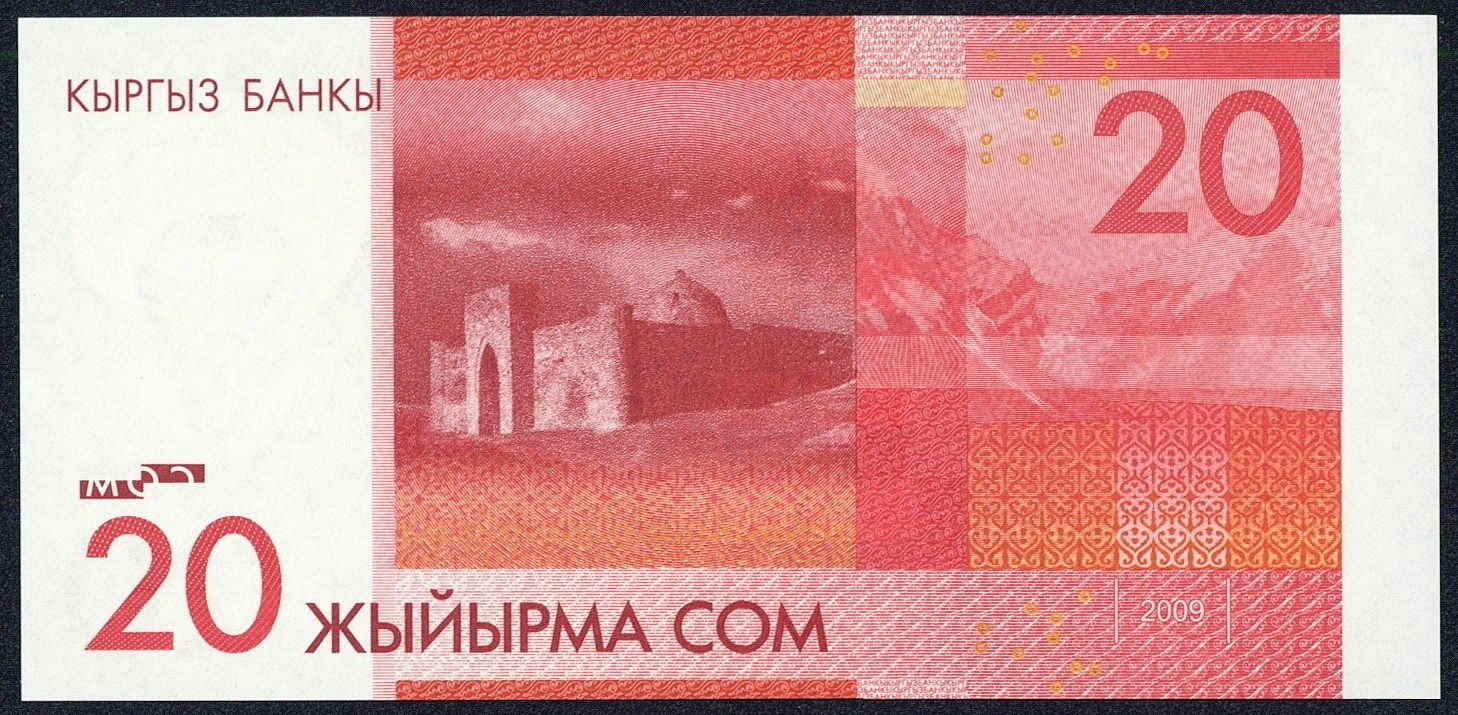 Kyrgyzstan currency 20 Som note