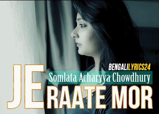 Je Raate Mor - Somlata Acharyya Chowdhury