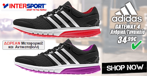 Adidas  34.99, Intersport