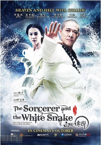 TwoOhSix.com: The Sorcerer And The White Snake (SIFF 2012 ...
