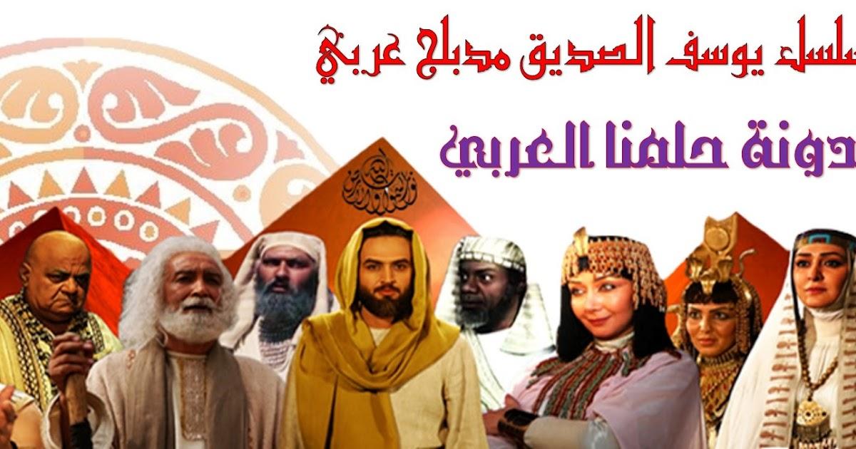 مسلسل عمر بن الخطاب الحلقة 9