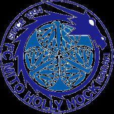 2019 2020 Liste complète des Joueurs du Mito HollyHock Saison - Numéro Jersey - Autre équipes - Liste l'effectif professionnel - Position