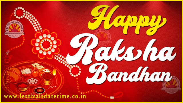 Raksha Bandhan Wallpaper Free Download