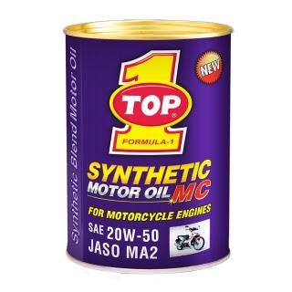 Manfaat Oli Synthetic untuk Kendaraan