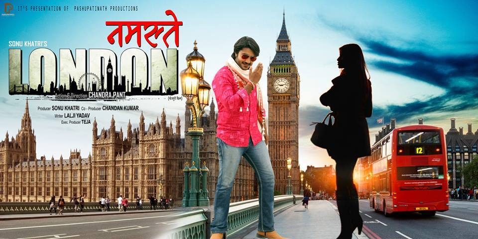 Bhojpuri movie Namastey London 2019 wiki, full star-cast, Release date, Actor, actress, Song name, photo, poster, trailer, wallpaper