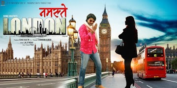 Pradeep Pandey 'Chintu' next upcoming 2020 film Namastey London Wiki, Poster, Release date, Songs list