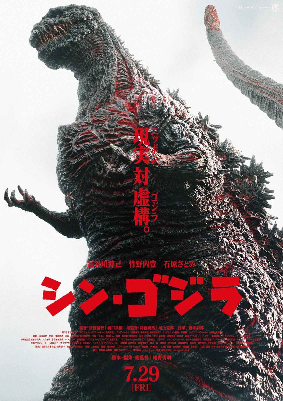 Godzilla Resurgence – Legendado – HD 720p