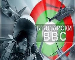 Празник на авиацията и българските ВВС