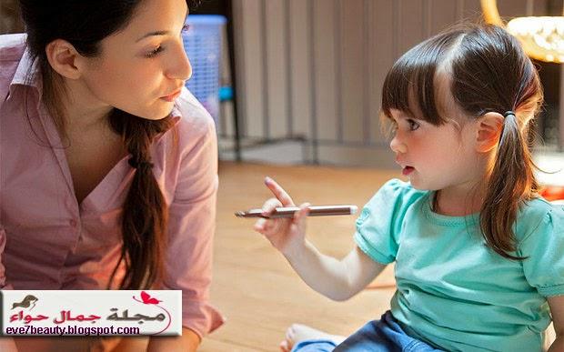 كيف تردى على أسئلة ابنك المحرجة ؟ كيف ارد على اسئلة الاطفال - كيف ارد على اسئلة ابنك المحرجة - كيف ارد على الاسئله المحرجه - كيف ترد على اسئلة الاطفال المحرجة - كيف ترد على الاسئلة المحرجة
