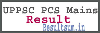 UPPSC PCS Mains Result 2015