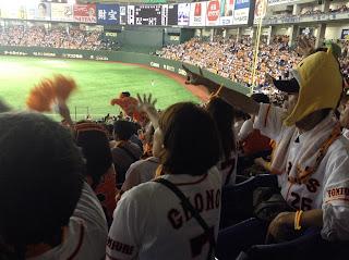 Tokyo Dome baseball game