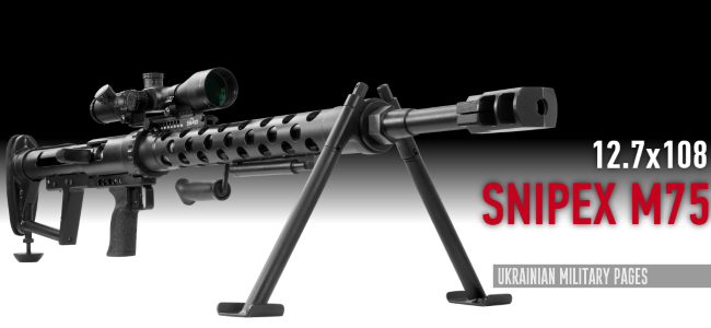 Ukrainian Military Pages - 12,7-мм далекобійна напівавтоматична гвинтівка  Snipex M75