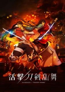 Đao Kiếm Loạn Vũ 2 -Katsugeki Touken Ranbu