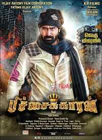Pichaikkaran (2016) HD Hindi - Tamil Full Movie Download 300mb