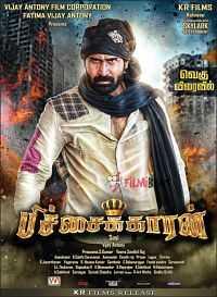 Pichaikkaran (2016) HD Hindi - Tamil Full Movie Download 300mb