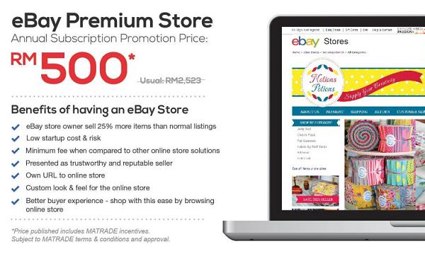 eBay Premium Store