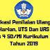 Aplikasi Penilaian Ulangan Harian, UTS Dan UAS Kelas 4 SD/MI Kurikulum 2013 Tahun 2019 - Ruang Lingkup Guru