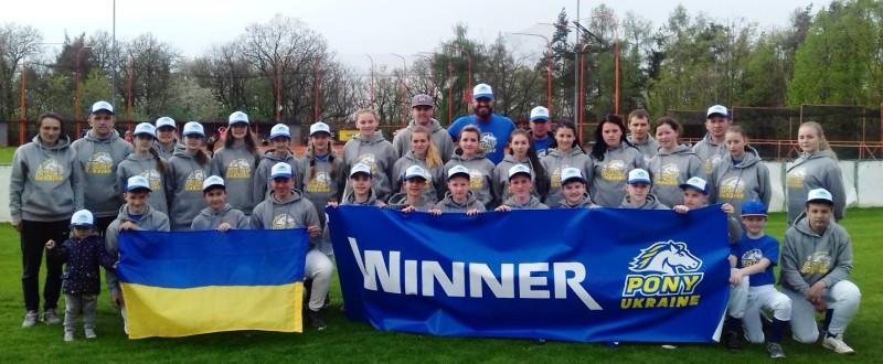 Учні Кременецької школи-інтернату увійшли в збірну України з бейсболу