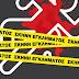 Η ελληνική αστυνομική λογοτεχνία τον Νοέμβριο στον Ιανό