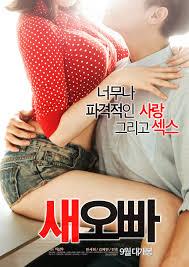 Download film Semi Korea : Step Brother (2016) HDRip No Sensor Full