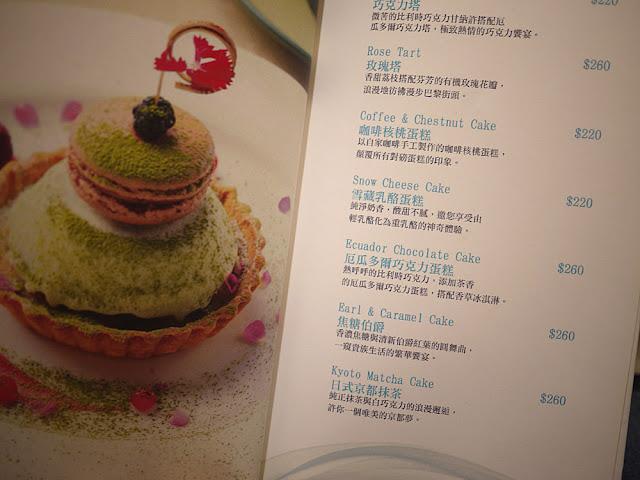 P1260169 - 台中精緻甜點店│法蘭朵法式甜點,夢幻宮廷私人派對場所