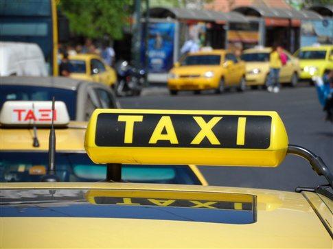 Σύλληψη δέκα οδηγών ταξί για «πειραγμένο» ταξίμετρο