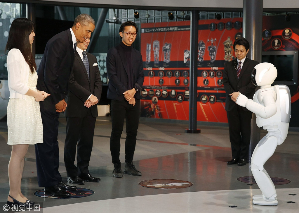 Robot that played soccer with Obama