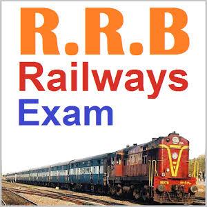 RRB रिवाइज्ड रिजल्ट: जनिए क्या है Exam Trade, छात्रों के लिए जानना जरूरी