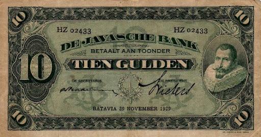 uang gulden cetakan de javasche bank