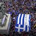 43 δήμοι της Μακεδονίας λένε «ΟΧΙ»