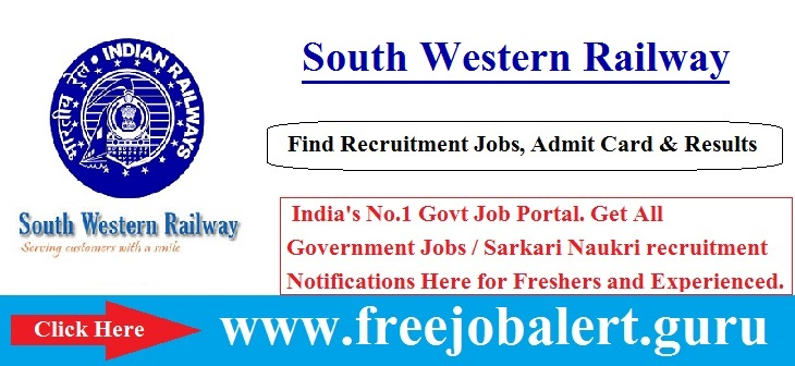 South Western Railway Recruitment 2016-17 | Sports Quota Posts Age limit is 18 to 32
