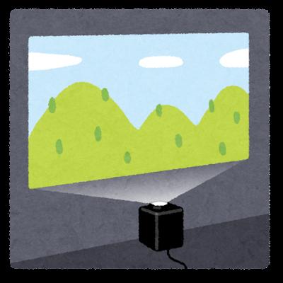 プロジェクターの投写のイラスト(超短焦点)