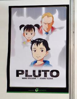 """Confirmada la adaptación animada del manga """"Pluto"""" de Naoki Urasawa"""