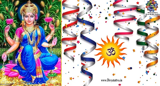 Hindu Goddess Lakshmi Wallpaper HD Background Photos Wealth Deity Shakti Photos