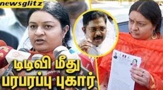 J Deepa Complaint Against TTV Dhinakaran