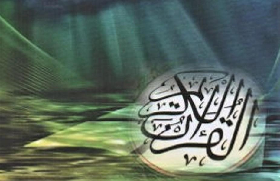 Macam-Macam Kisah dalam al-Quran