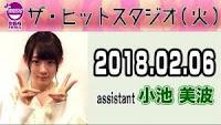 MBSラジオ「ザ・ヒットスタジオ(火)」180206(小池美波)