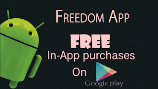 تحميل وشرح برنامج freedom للاندرويد اخر اصدار 2017
